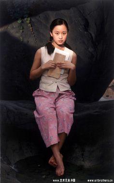 Bluestone by Wang Yidong.