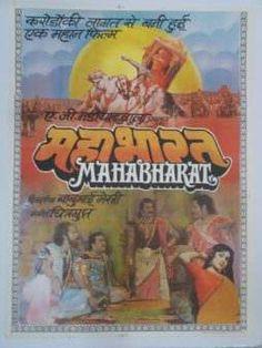 MAHABHARAT   Bollywood Cinema Poster!   Bollywood Cinema Poster!