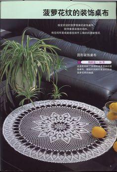 View album on Yandex. Crochet Books, Crochet Art, Crochet Doilies, Crochet Patterns, Crocheted Lace, Fillet Crochet, Pineapple Pattern, Views Album, Projects To Try
