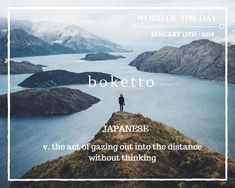 Word of the Day – Jan 13th – Alana Rachel Parker