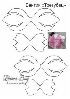 Best 12 Faux Leather bows are super popular right now. You can get in on this new craze with this cheer bow template set. Set includes: a PNG file of each piece, a SVG file of all the pieces together, and a inch PDF file for easy printing. Making Hair Bows, Diy Hair Bows, Diy Bow, Felt Bows, Ribbon Bows, Bow Template, Hair Bow Tutorial, Bow Pattern, Unicorn Hair