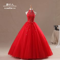 Quinceanera Vestidos on AliExpress.com from $188.0
