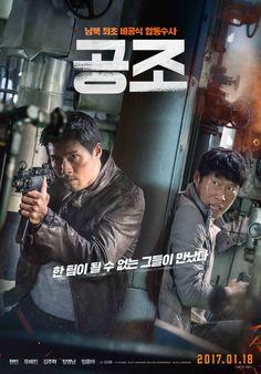 Confidential Assignment / 공조 [2017] Korean Movie - Starring Hyun Bin, Yu Hae-Jin, Kim Ju-Hyeok, Jang Young-Nam, Lee Hae-Young, Lee Dong-Hwi & Girls' Generation's Yoona