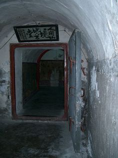 Dixia Cheng - Beijing's Underground City | Atlas Obscura