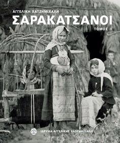 Greek Traditional Dress, Greece Photography, Greek Culture, Across The Border, Folk Dance, Medieval, Beautiful People, Memories, Greeks