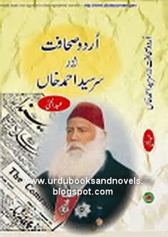 Urdu Books and Novels
