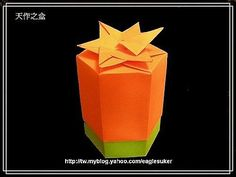 Eagle 摺紙: 摺紙教學 六角盒 Hexagon Box 天作之盒