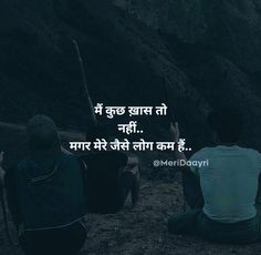 Har insaan me kuch na Hunar. Hindi Quotes Images, Shyari Quotes, Motivational Picture Quotes, Hindi Quotes On Life, Inspirational Quotes Pictures, Real Life Quotes, Reality Quotes, Friendship Quotes, True Quotes
