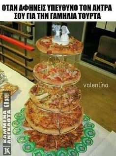 Awesome idea for a kid's table pizza wedding cake, pizza cake, redneck wedding cakes Pizza Wedding Cake, Redneck Wedding Cakes, Pizza Cake, Cool Wedding Cakes, Cheap Wedding Food, Redneck Party, Wedding Foods, Midnight Snacks, Late Night Snacks