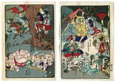 暁斎「狂斎百図」 | 山田書店美術部オンラインストア Asian Art, Sumo, Baseball Cards, Painting, Painting Art, Paintings, Painted Canvas