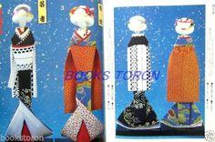 Rare-Washi-Ningyou-Japanese-Washi-Paper-Doll-Craft-Book