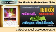 http://chandrasekaran.co.in