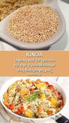 Κινόα. Οφέλη και 10 τρόποι να την προσθέσουμε στη διατροφή μας #healthyeating #υγεία #διατροφή Quinoa Dishes, Food Dishes, Healthy Cooking, Healthy Eating, Healthy Recipes, Healthy Foods, Greek Recipes, Desert Recipes, Low Sodium Recipes