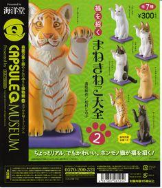 KAIYODO CAPSULE Q MUSEUM Maneki-neko Taizen 2 complete set Figurine GASHAPON