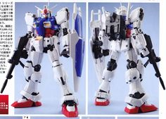 GUNDAM GUY: RG 1/144 RX-78 Gundam GP-01 Zephyranthes & RX-78 Gundam GP-01 FB Full Vernian - New Images [Updated 6/25/13]