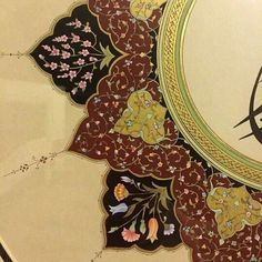 Illumination Art, Islamic Patterns, Arabic Pattern, Islamic Calligraphy, Illuminated Manuscript, Various Artists, Arabesque, Islamic Art, Art Decor