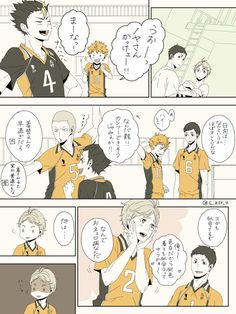 pixiv is an illustration community service where you can post and enjoy creative work. A large variety of work is uploaded, and user-organized contests are frequently held as well. Nishinoya, Oikawa, Kageyama, Haikyuu, Iwaoi, Karasuno, Fun Comics, Cartoon, Anime