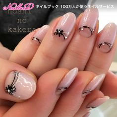 Ideas nails black french manicure half moons for 2019 Fancy Nails, Trendy Nails, Cute Nails, My Nails, Elegant Nails, Gel Nail Designs, Flower Nails, Easy Nail Art, Nail Trends