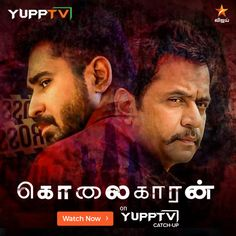 Star Vijay UK is one of the popular Tamil TV Reality - Music channel. Watch your favorite Star Vijay UK shows, programs & videos through YuppTV on smart TV and Mobile. Drama Channel, Tv Show Games, Film Posters, Smart Tv, Film Poster, Movie Posters