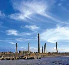 Persepolis Paris Skyline, New York Skyline, Persian, Destinations, Asia, Film, Travel, Movie, Viajes