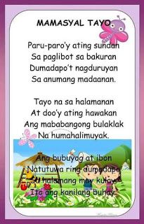 Teacher Fun Files: Tagalog Reading Passages 15 Reading Passages, Reading Comprehension, Story For Grade 1, Grade 1 Reading, Tree Bookshelf, Short Passage, Reading Charts, Phonics Worksheets, Visual Aids