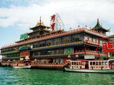 Hong Kongs's Aberdeen Floating Restraurant - I have eaten manY excellent meals in this and the original restraurant the four years I made the colony my home.  (The original burned during refurbishing about 1971 or so)