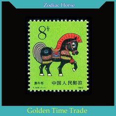 Zodiac Horse China Animal Post Stamps