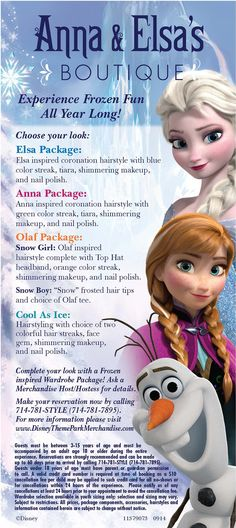 Anna & Elsa's Boutique in Downtown Disney District at the Disneyland Resort