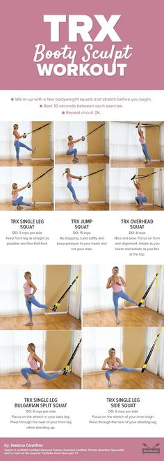 Squats are one of the most effective ways to train your legs and butt. To take them to the next level, use these TRX moves to transform your squats into more challenging variations. Get the workout here: http://paleo.co/trxsquats