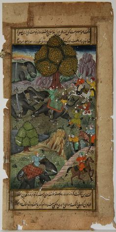 Currently at the #Catawiki auctions: Persian miniature painting - Iran -  18th-19th Century