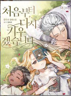 Manga Covers, Manhwa Manga, Girls 4, Manga To Read, Webtoon, Nyx, Anime Characters, Comic Art, Korea