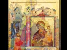 ▶ Αγνή Παρθένε - Ψάλλουν οι μοναχοί της Σιμωνόπετρας - YouTube Byzantine, Watercolor Paintings, Religion, Faith, Joy, Youtube, Greek, Music, Abstract