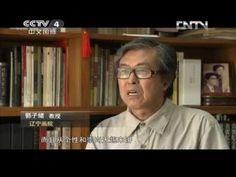 中国书法五千年 ep5