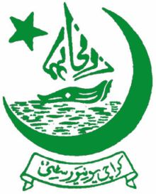 University of Karachi, Karachi university, universities in karachi, popular universities of karachi, popular universities of pakistan