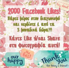 contest Happy We, Facebook Likes, Amazing, Hyena