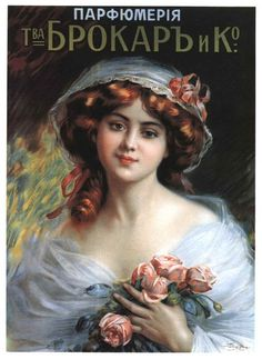 Soap and Perfume label