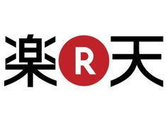 #2: Rakuten (Japan)  World Rank: 7   Innovation Premium: 51.5%   Sales Growth: 18.3%   Return: 25.8%     The world's No. 3 e-commerce firm owns a big stake in hot social network Pinterest. Its billionaire CEO, Hiroshi Mikitani, has a brash goal: beat Amazon.