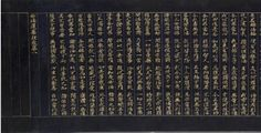 Frontispiece for the Lotus Sutra | Cleveland Museum of Art