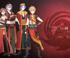 Mistletoe the fire side (Meiko, Gakupo, Kaito and Len)