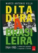 Nesta edição inaugural, a equipe de Veja analisa a entrevista que Dilma Rousseff concedeu ao Jornal Nacional da Rede Globo na noite desta segunda-feira e também a entrada de Marinha Silva no páreo presidencial. Vale a pena ver.