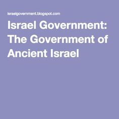 Israel Government: The Government of Ancient Israel