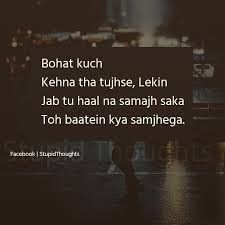 tera haal smjhti hu ache se tere khush hone ki dua h bas💗sirf tu h tu tha tu rhega. Mjy lgta tmhn rhna nhi ni chahye ku k tmhn qdr nhi hui meri kbi b Tears Quotes, Shyari Quotes, Hurt Quotes, Words Quotes, Life Quotes, Heartbreak Quotes, People Quotes, Secret Love Quotes, True Love Quotes