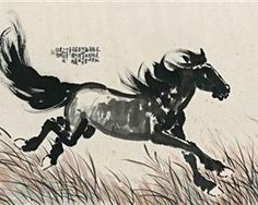 Running Horse - Xu Beihong