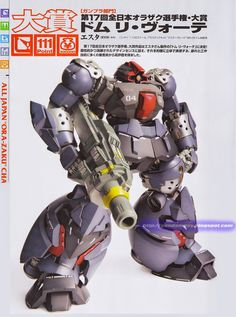 "GUNDAM GUY: The 17th All Japan ""ORA-ZAKU"" Championship 2014 Contest - Grand Champion"