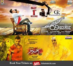Bookings opened for movies ‪#‎UttamaVillain‬ and ‪#‎Ganga‬.. Book your tickets by visiting http://www.ticketmirchi.com site (or) call 7799323264 !!
