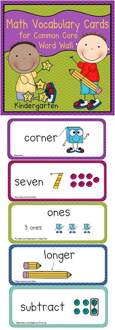 This includes 83 math vocabulary cards perfect for a pocket chart or math word wall. The cards have a chevron pattern that allows them to be color coded by domain and the corresponding picture on each card helps the children remember the meanings of each word. $5
