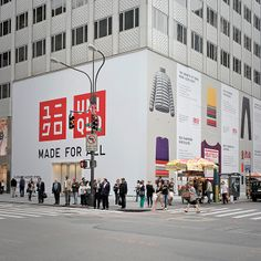 UNIQLO, please come to Ohio (or anywhere in the middle of the USA).
