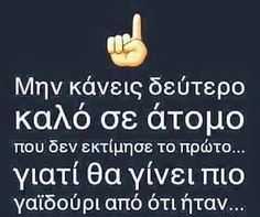 Positive Quotes, Motivational Quotes, Inspirational Quotes, Greek Beauty, Wise People, Unique Quotes, Greek Quotes, Self Confidence, True Words