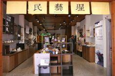 Design shopping in Dadaocheng