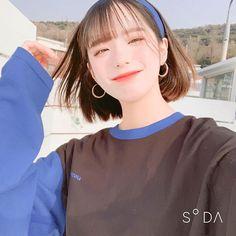 Korean Girl Photo, Cute Korean Girl, Asian Girl, Uzzlang Girl, Girl Face, My Hairstyle, Cute Hairstyles, Korean Beauty, Asian Beauty